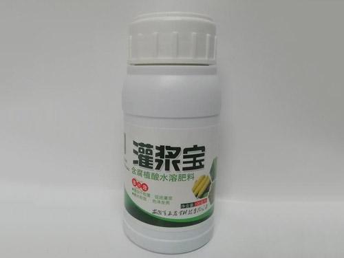 /product/pro5/2021/0825/197.html