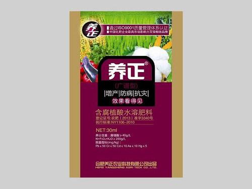 /product/pro1/2021/0825/207.html